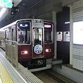Photos: 阪急:8300系(8311F)-01