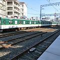 Photos: 京阪:5000系(5556F)-01