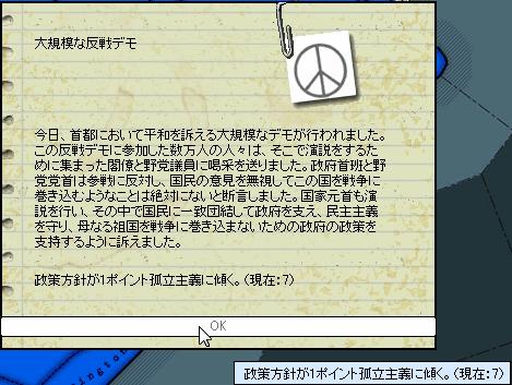 http://art54.photozou.jp/pub/135/2537135/photo/133457283_org.png