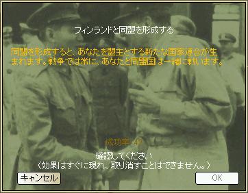 http://art54.photozou.jp/pub/135/2537135/photo/134756497_org.png