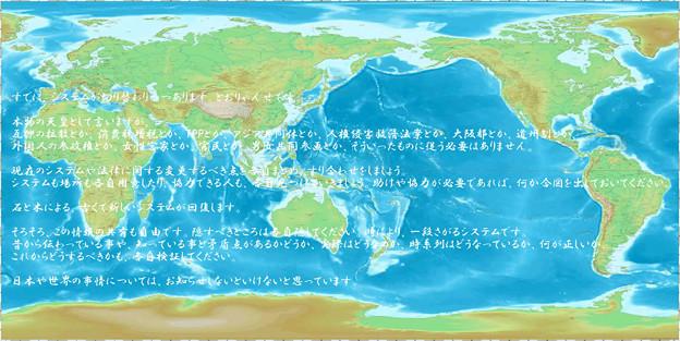 WorldMap2