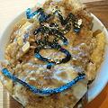 写真: ジャイアンカツ丼〓