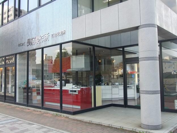 長府製作所 広島営業所