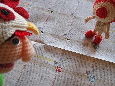 沖縄県旗おやじと箆柄暦をチェック