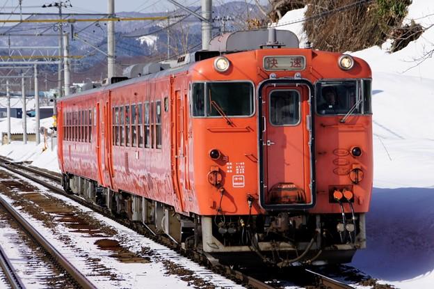 快速「深浦」に充当する国鉄メークのキハ40系