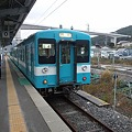 Photos: 東京へ出張~└|∵|┐=3