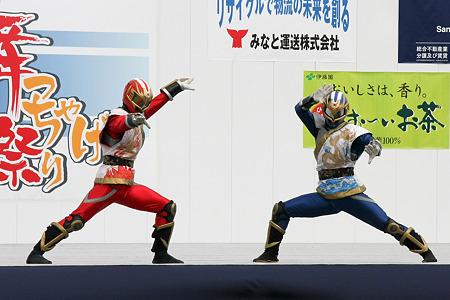 舞神 双嵐龍(ソーランドラゴン)_01 - かみす舞っちゃげ祭り2011