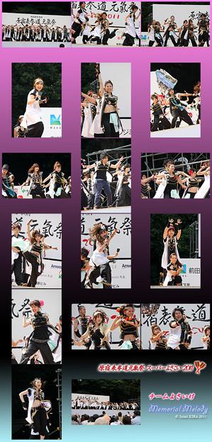 写真: チームよさいけ_03 - 原宿表参道元氣祭 スーパーよさこい 2011