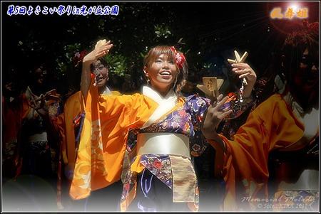 乱舞姫_17 - よさこい祭りin光が丘公園2011