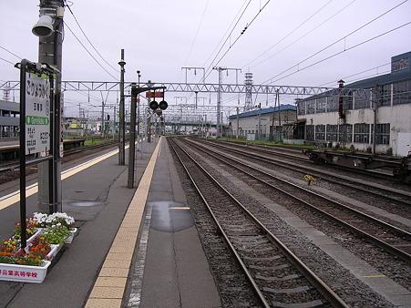 五稜郭駅ホーム1