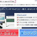 写真: netprint