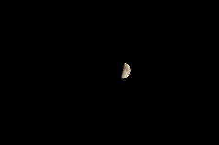Half-moon03012012nex5