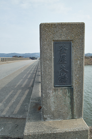 bridge03042012dp1-02