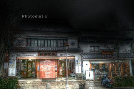 雨の善光寺界隈・9HDR