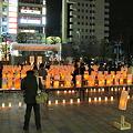 Photos: 郡山駅前のろうそく展示
