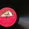 Photos: 今聞いてるレコード20110828-1