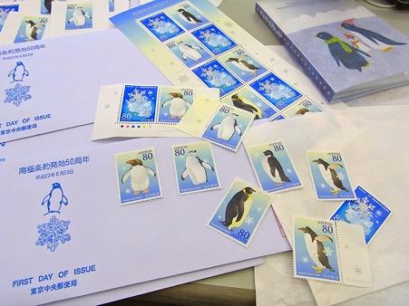 20110623 記念押印02