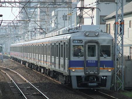 DSCF2979