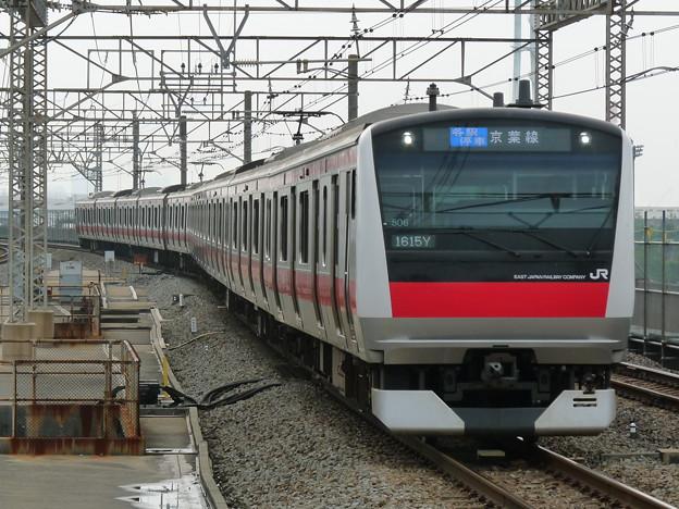 写真: 京葉線 E233系5000番台