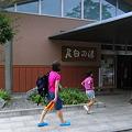Photos: 尾白の湯002