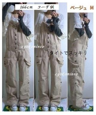 2012.4.10日記