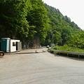 Photos: 鳥屋トンネル前のスペース