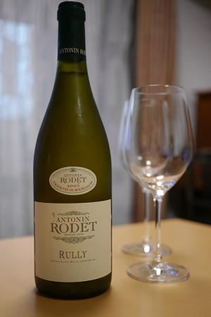 Rully 2005 (Antonin Rodet)