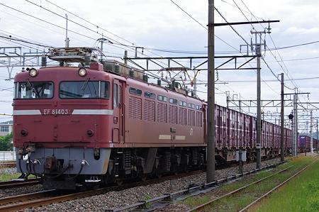 EF81+コキ50000形