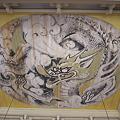 円覚寺・仏殿 天井の白龍の図