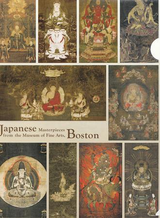 ボストン美術館日本美術の至宝25