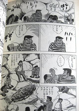 アケガラス (10)