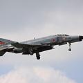 着陸するF-4EJ改