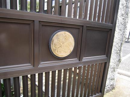 金地院の葵の紋