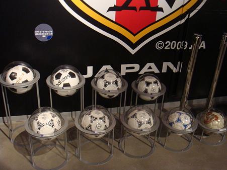 歴代ボール