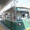 Photos: モボ501型 502号