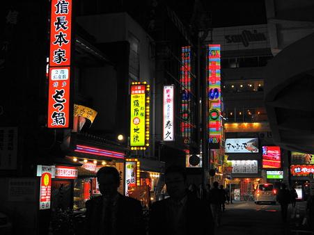 JR博多駅筑紫口の飲み屋街