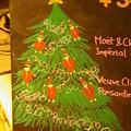 手書きクリスマスツリー