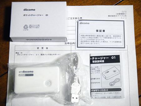 DSC04036