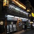 写真: 新宿末廣亭