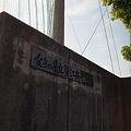 蟹江高校 (25) 2012年 5月