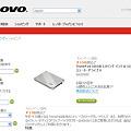 Photos: 支那IBM乞食SSD