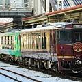 Photos: '12 2/12 風っこ磐梯ストーブ号-1