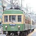 Photos: 江ノ電300形 305F