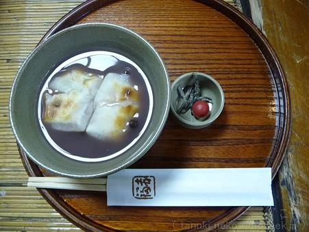 120305-お伊勢さん 内宮 (32)