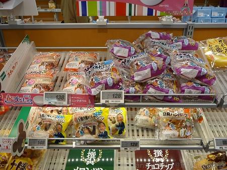 120306-ぷいぷいパン (1)