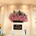 世界らん展日本大賞20120219