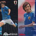Photos: Jリーグチップス2009JN-57中村俊輔(エスパニョール)