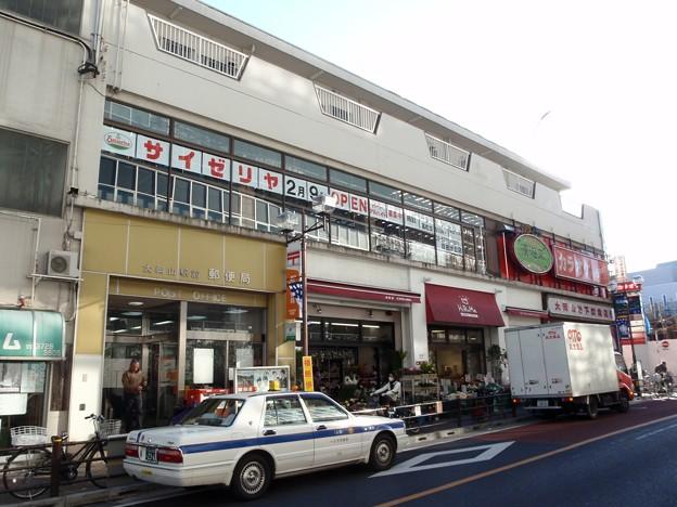 写真: 大田区 諸星ビル