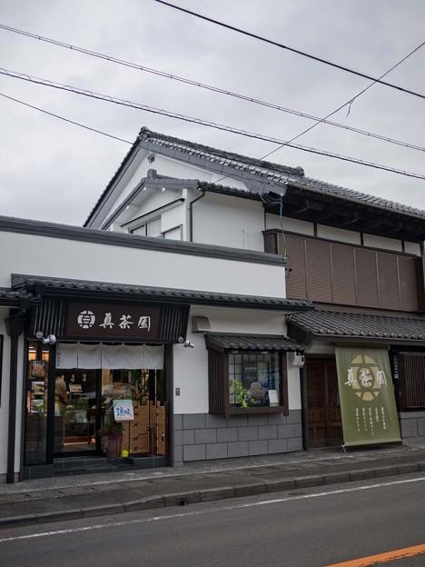 藤枝 真茶園