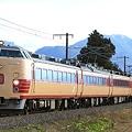 Photos: 1214M 485系仙センA1+A2編成 6両